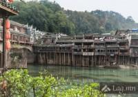 Хятадын хамгийн үзэсгэлэнтэй 9 газар